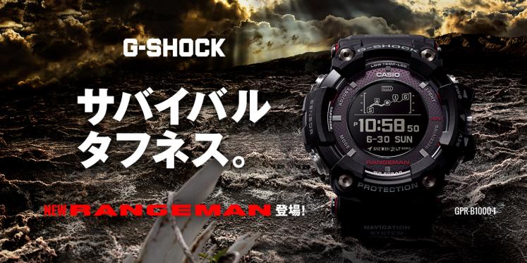 GPR-B1000 Gショック G-SHOCK